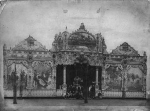 Carrousel Salon vers 1900